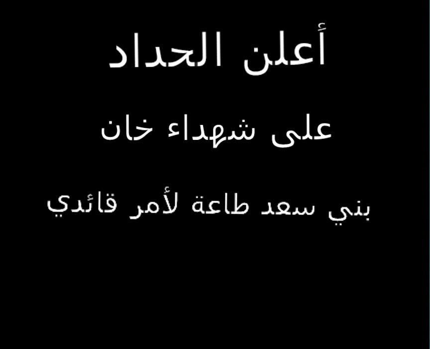 مقتدى السيد محمد الصدر On Twitter عظم الله أجورنا وأجوركم