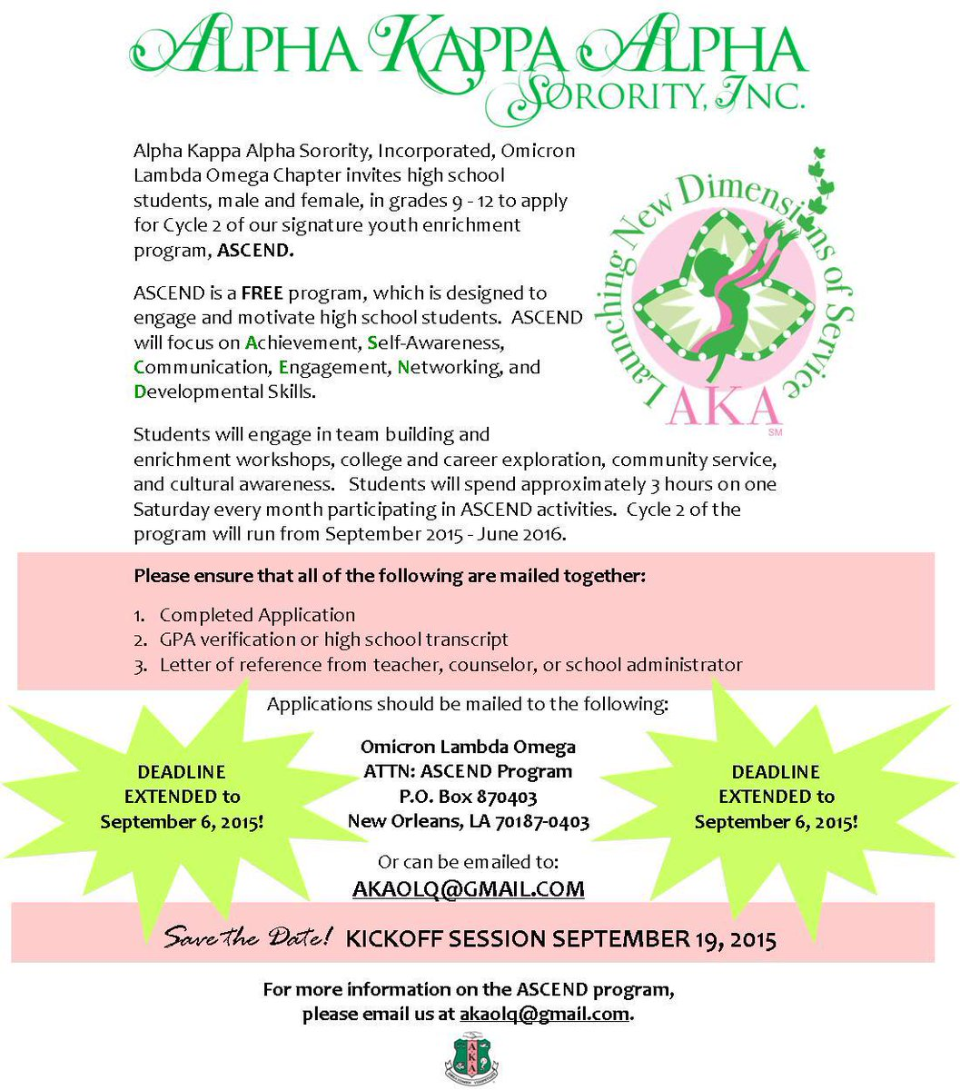Alpha Kappa Alpha Graduate Chapter Letter Of Invitation