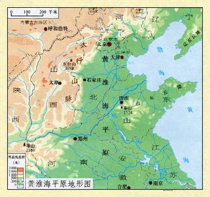 華北平原 - North China Plain - JapaneseClass.jp