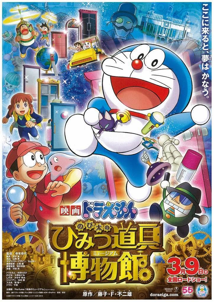 Doraemon Petualangan