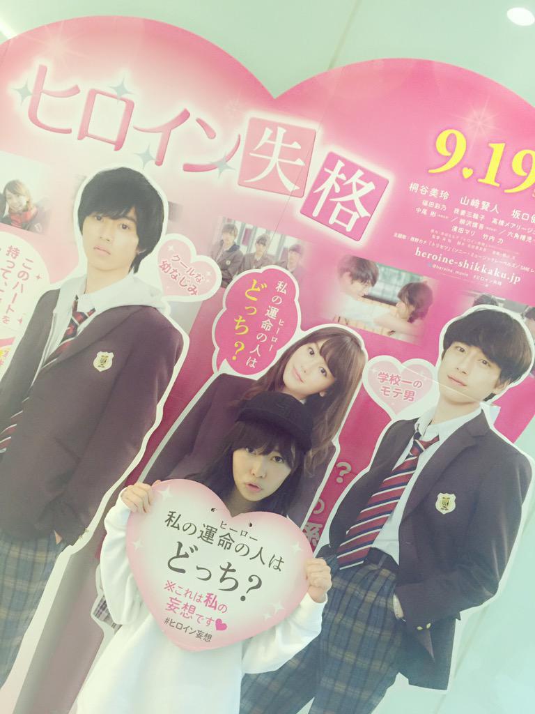 [SNS] Notyet(大島優 指原 北原 橫山)151012 - 看板 AKB48 - 批踢踢實業坊