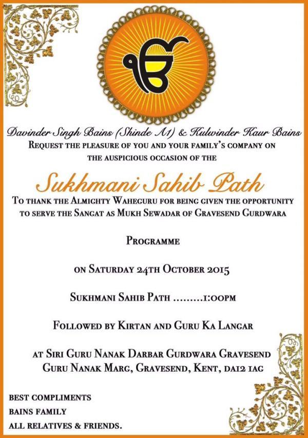Gurbani PDF - Sikh Zone