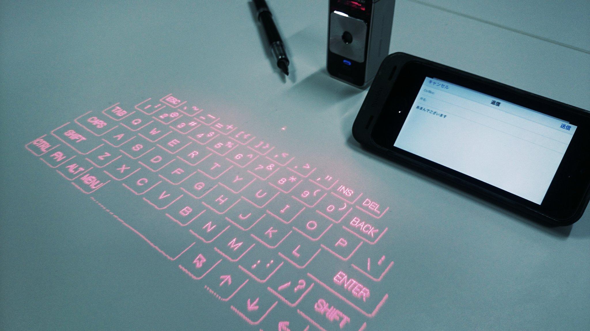 【近未來感★★★】あなたの機がキーボードになっちゃう最新機器 | 話題の畫像プラス