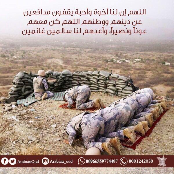 العربية للعود Twitterissä من المؤمنين رجال صدقوا ما