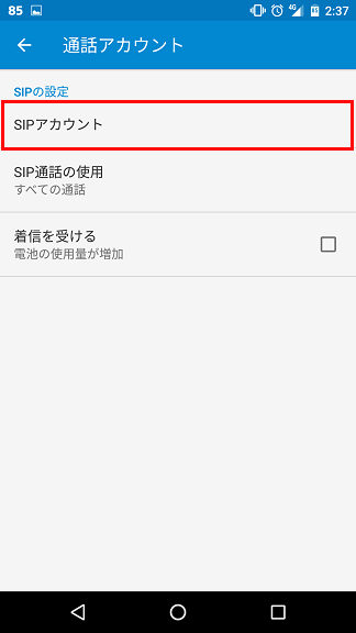 test ツイッターメディア - Android6.0|アプリをインストールせずに電話誤発信を防ぐ簡単な方法の巻 https://t.co/JZpZUT1QDD https://t.co/G7EDPc9So3