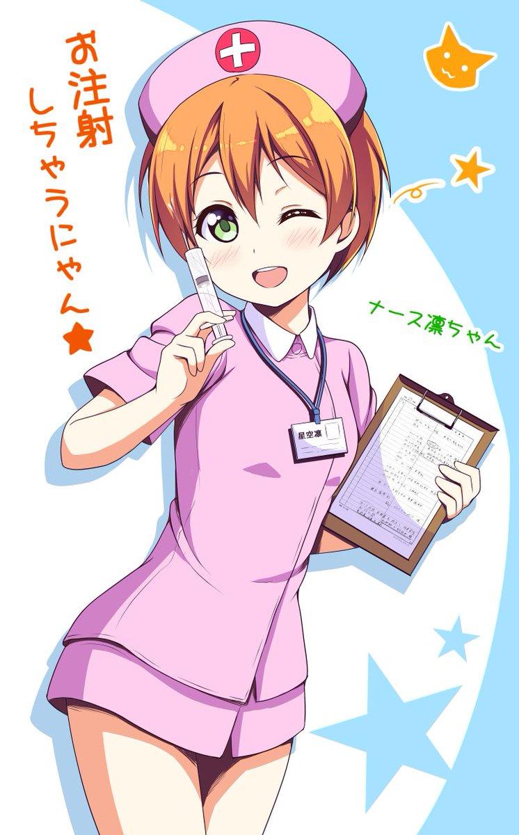 Cute Anime Wallpaper Guy Anime Kawaii Id Kawaii Info Twitter