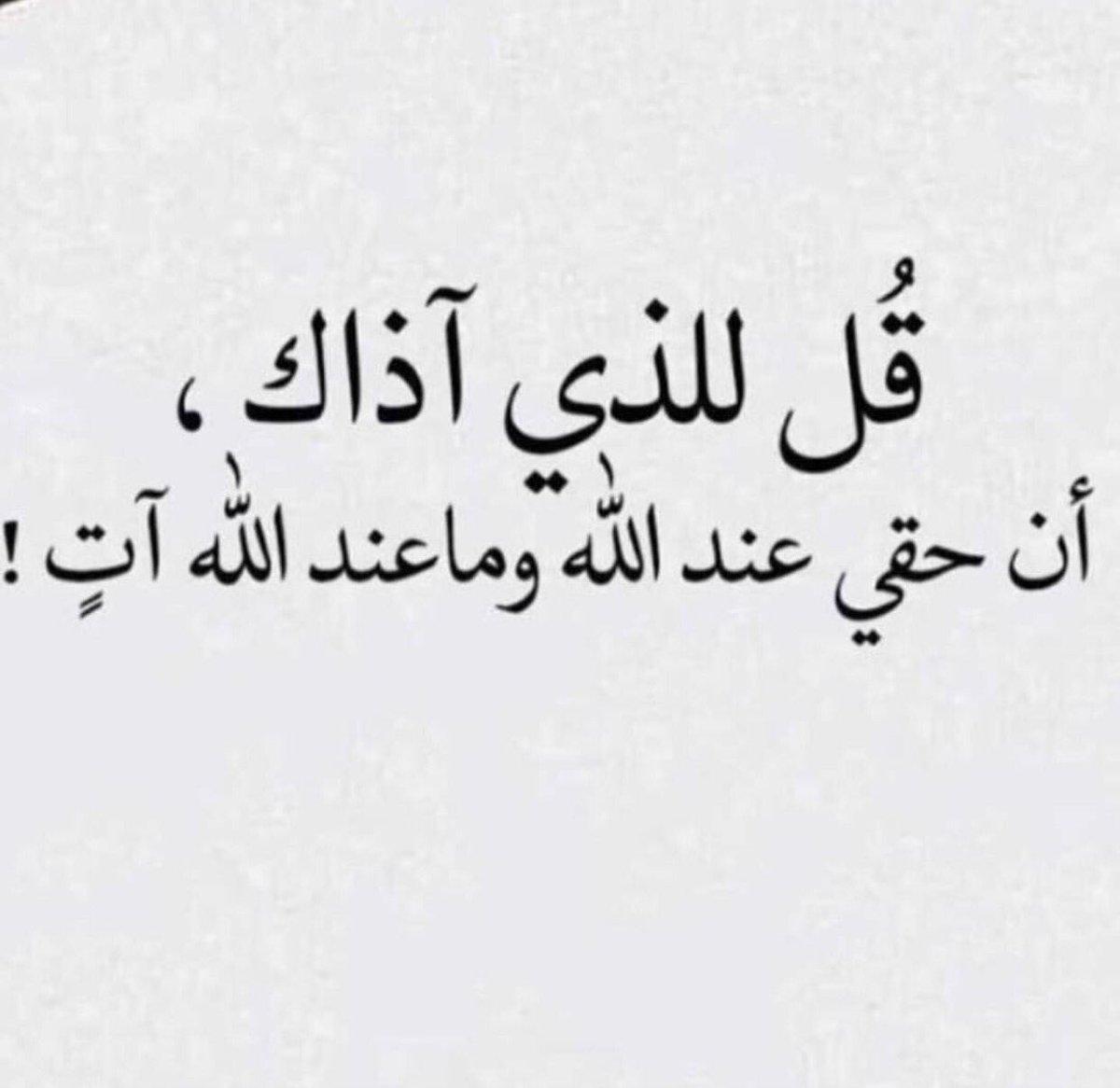 م العنزي Qamooora Twitter