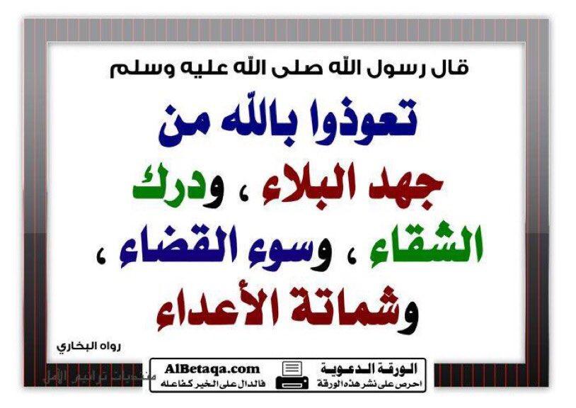 الباقيات الصالحات On Twitter سبحان الله والحمد لله ولااله