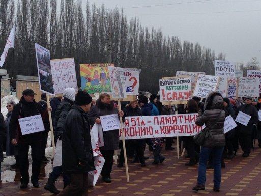 """Первая ласточка"": Самарцы вышли на митинг"