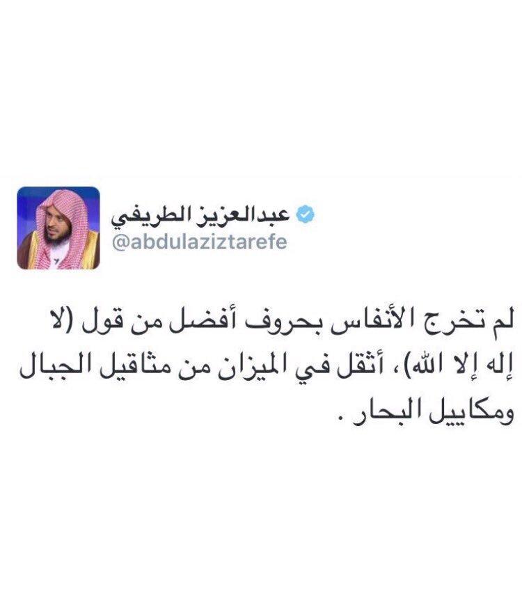 عاجل الآن On Twitter At Basem9643 At Qeeqcc At Lutfipreak