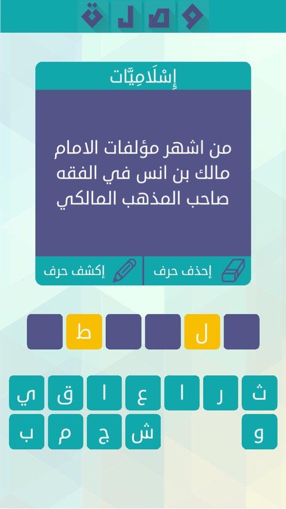 Ahmad Alsaffar At Ahmadsaffar1231 Twitter