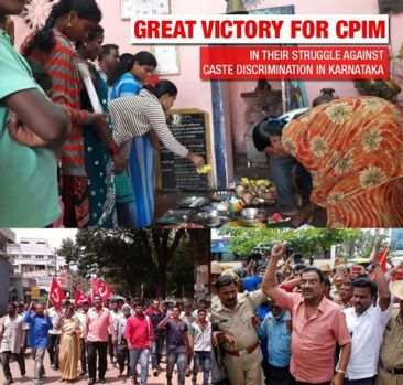 """CPI (M) on Twitter: """"Dalits enter temple in Sigaranahalli (Hassan ..."""