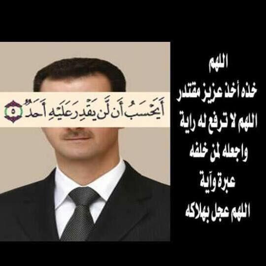 محمد جلال On Twitter ربنا ينتقم من الظالم حسبي