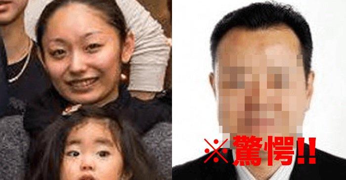 test ツイッターメディア - 【鳥肌注意】安藤美姫の子供の父親がついに判明!父親はアイツだった・・・『子供と顔似すぎw』(※画像あり) https://t.co/Y81GNavSPN …  #話題 #芸能 https://t.co/R3eQf8Qood