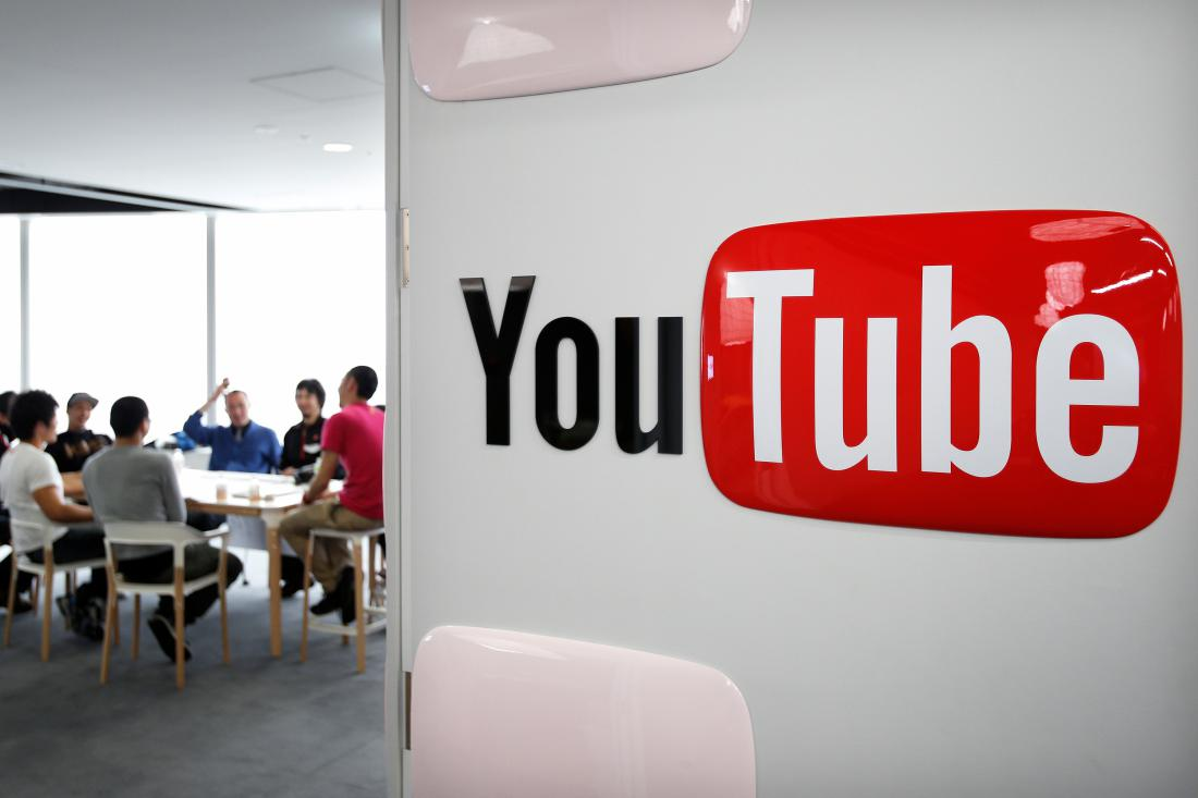 Your first look at the official YouTube #VR app