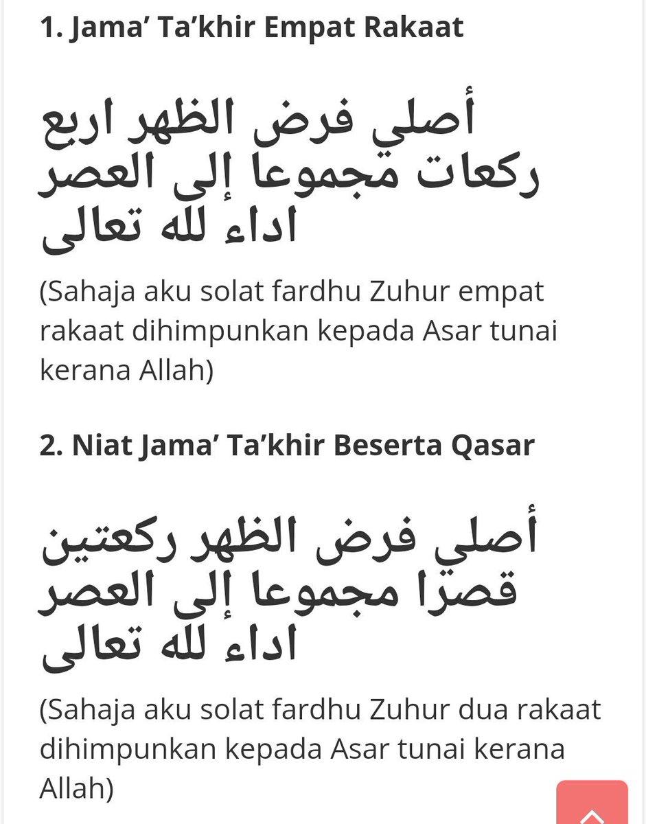 Niat Salat Qasar : salat, qasar, Mazazitv, Twitter:,