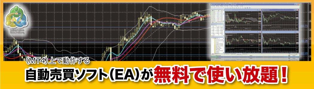 test ツイッターメディア - ゲムトレードは人気があります。好みのEAを選んで自動的に取引してくれます! 利用料は無料で日本語でOKです。初心者でも簡単に取り組めます。https://t.co/1JDRc5B5V1