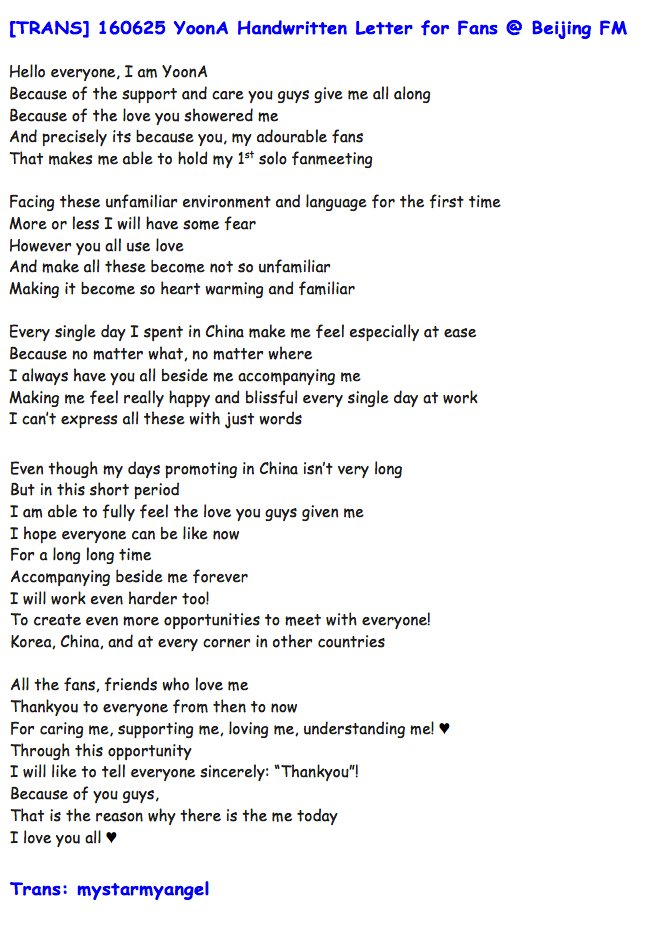 160625 YoonA handwritten letter for fans - 1st FM in China Blossom ...