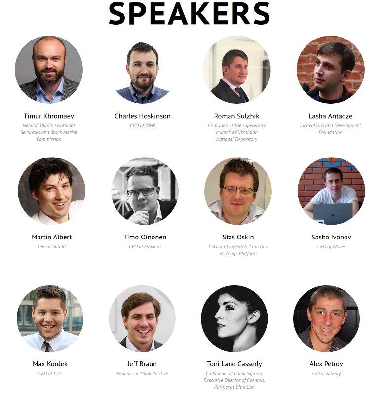 #Blockchain Incredible Party on July 7 #ukraine2016 #bitcoin #IoT #lisk @LiskHQ @sasha35625