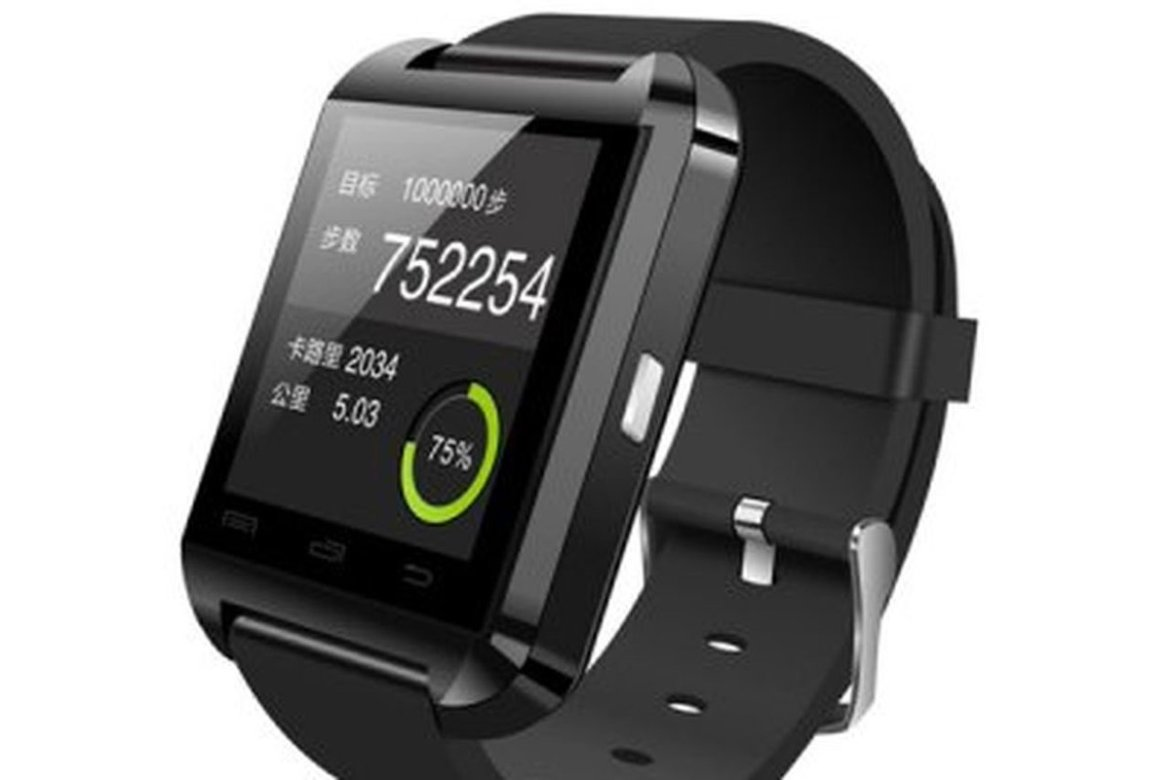 This $7 Smartwatch can Track Your Sleep and Count Your Steps  #Wearables #WearableTech #IoT