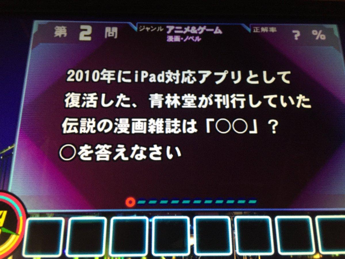 test ツイッターメディア - ガロ  iPad対応アプリとして復活 青林堂が刊行していた https://t.co/4ulpIVzlXI