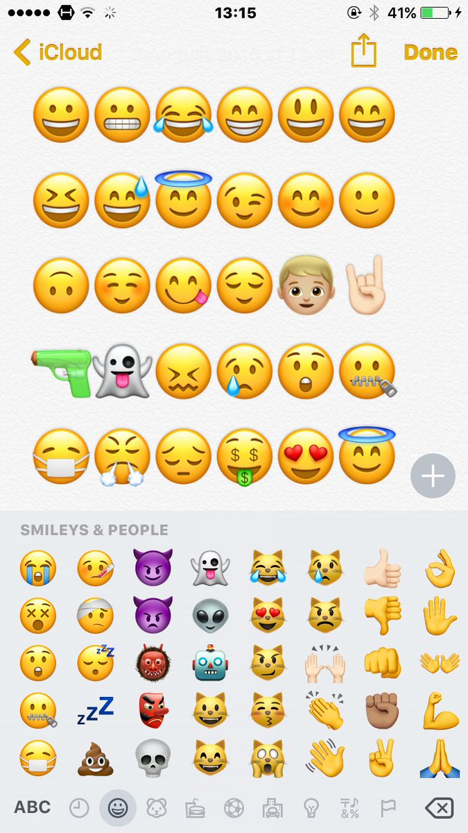 Iphone Ios 9 Emojis : iphone, emojis, HackYouriPhone, (HYi), Twitter:, Emoji, Https://t.co/NYZ6SQbMhC…