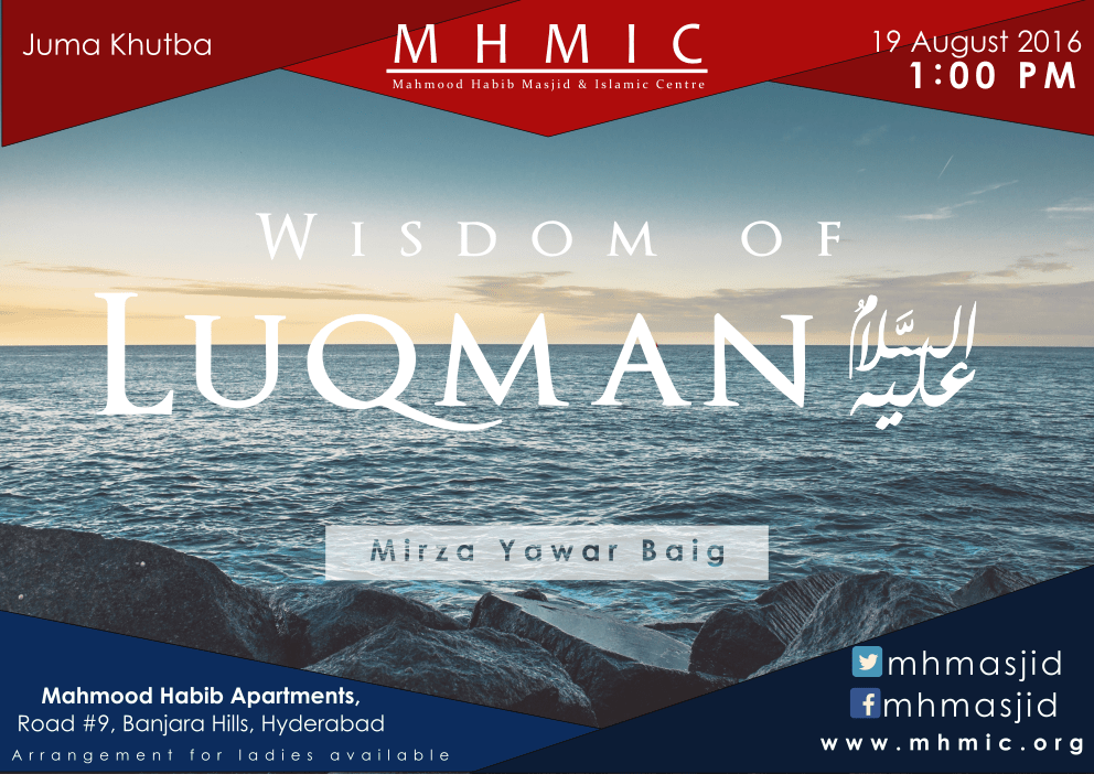 Juma Khutba - Wisdom of Luqman(AS) - Part 3 by Mirza Yawar Baig at Mahmood Habib Masjid and Islamic Centre