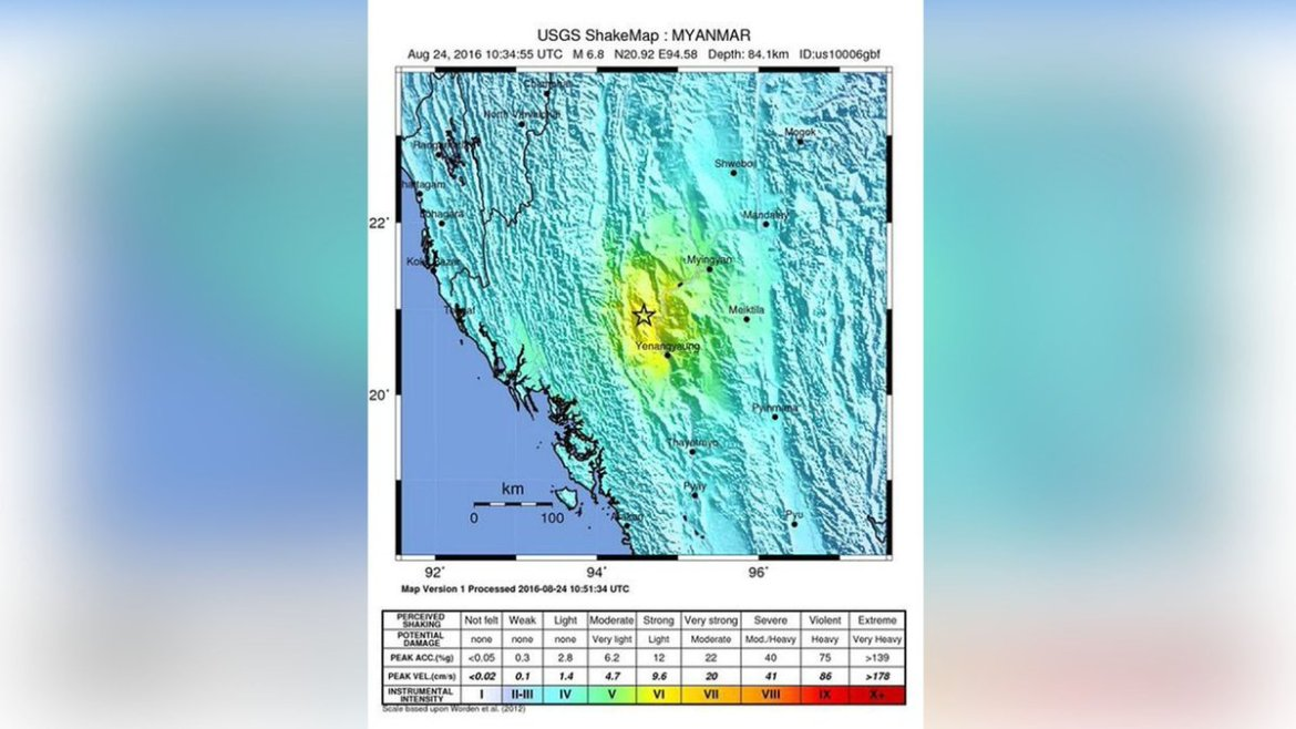 Powerful earthquake shakes central Myanmar.