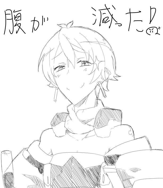 らいん on Twitter: