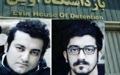 #Iran: Two imprisoned artists stage #hungerstrike #humanrights #AI #UN