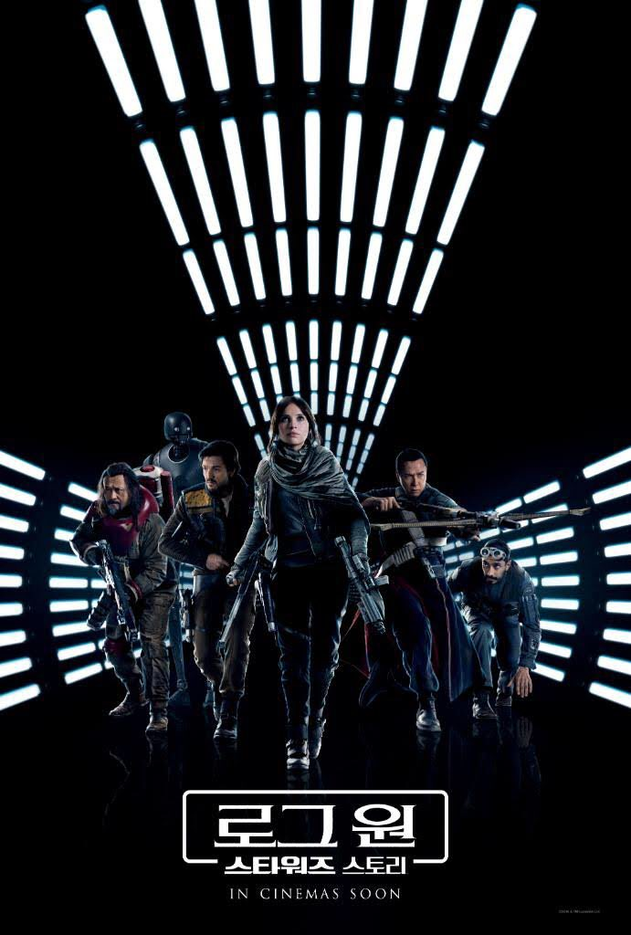 New Rogue One: A Star Wars Story Poster Revealed 2