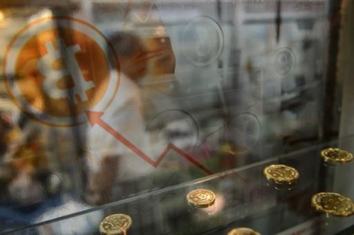 Swiss rail service to sell #bitcoin at ticket machines