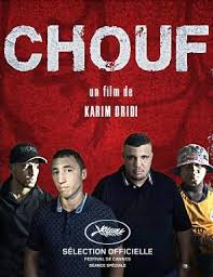 Chouf Film Complet Streaming : chouf, complet, streaming, Gratuit, Regarder, Telecharger, Chouf, Streaming, Complet, Ligne