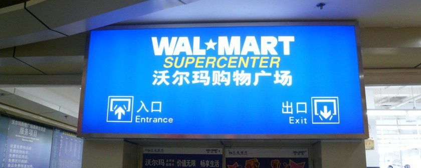 motherboard: Walmart is hoping a blockchain can clean up China's pork industry