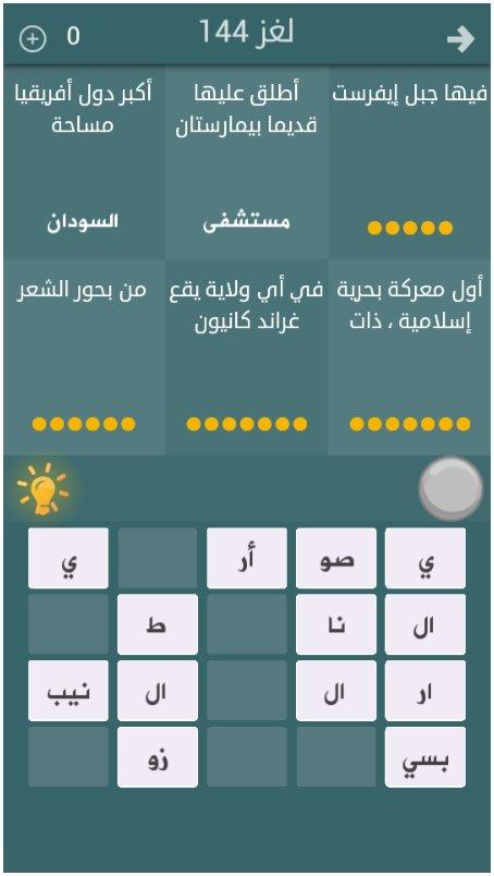 حسين انيس At Fd66b682d68f493 Twitter Profile And Downloader