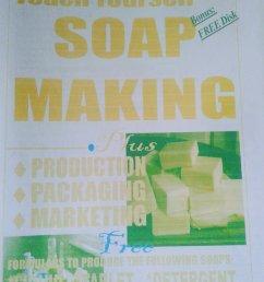 array soap production manual rh g2degraga ml [ 1024 x 1024 Pixel ]