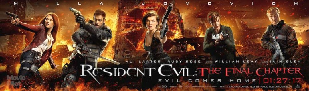 resident evil the final chapter 2016 poster