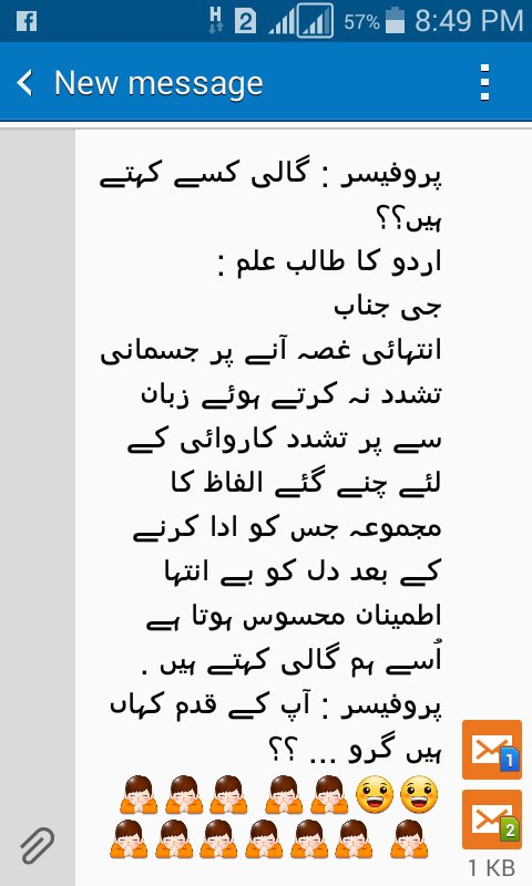 Funny Text Message In Urdu : funny, message, Hindi, Funny, Twitter:,