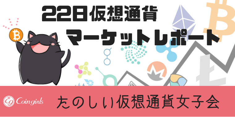 test ツイッターメディア - 2/22(金)|イーサリアム17,000円台を目指す動きか!/ビットコインやリップルも追随するのか? https://t.co/5RLoc5c8Ej https://t.co/en7CGJrz0B