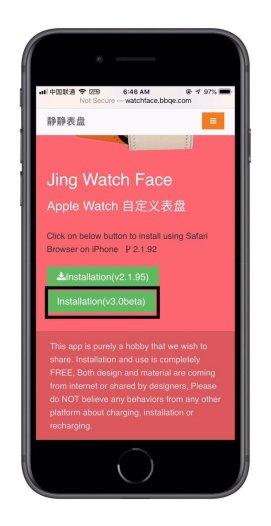نتيجة بحث الصور عن jingwatch app