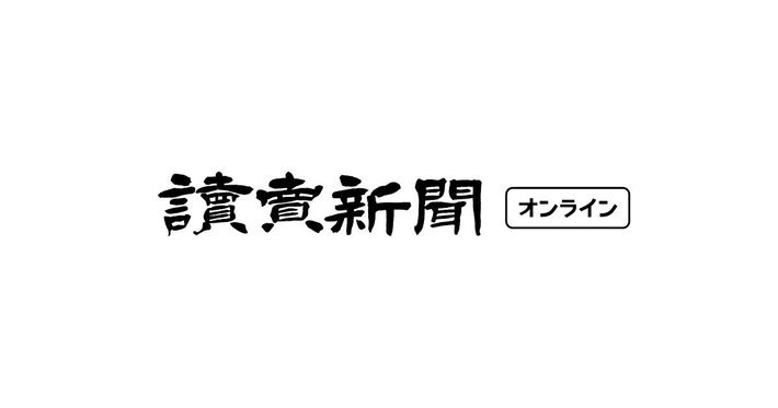 test ツイッターメディア - ///ceek日経平均終値、217円高の2万1602円 (読売新聞)1日の東京株式市場で、日経平均株価(225種)の終値は、前日比217円53…https://t.co/2vO92PzVsW#ニュース #ニュース速報#全国のニュース#NEWS速報JAPAN https://t.co/zFjALH5lxc