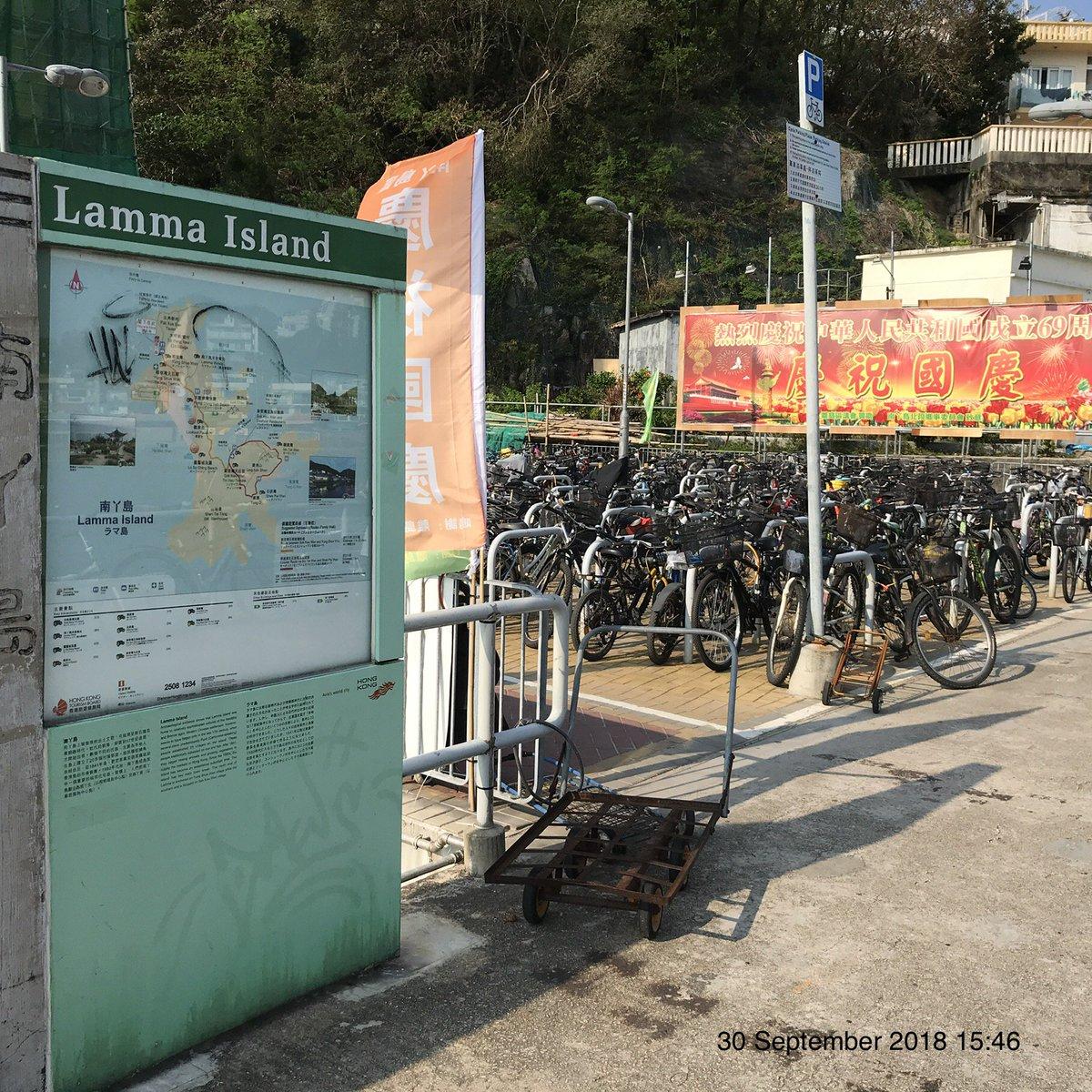 Car free bicycle rich Lamma island