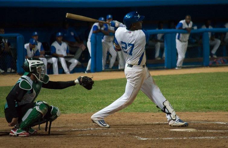 rinconcuBano. Béisbol cubano