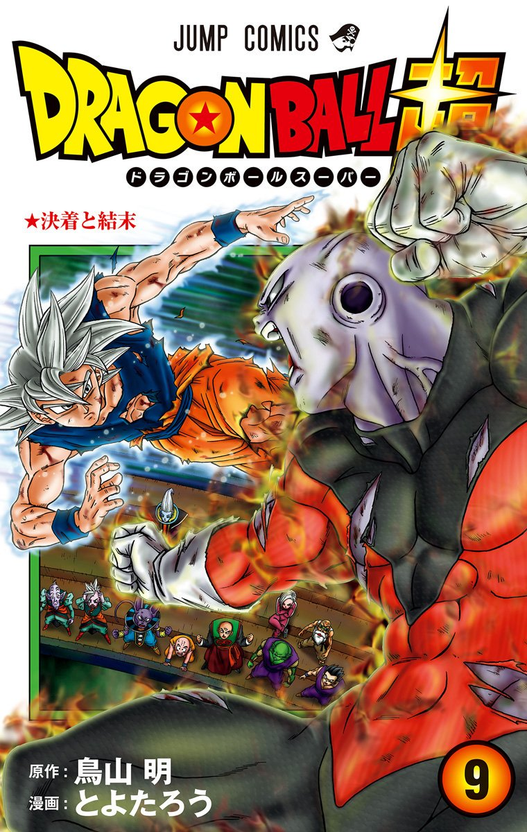 Dragon Ball Super Tome 7 : dragon, super, Dragon, Super, (Manga)