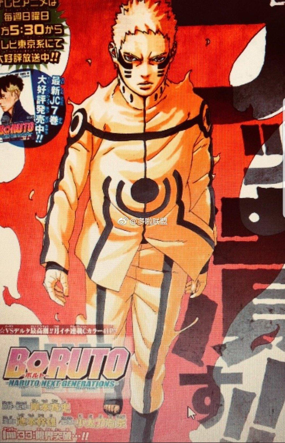 Boruto Chapter 33 : boruto, chapter, Jackson, ジャクソン, {Episode, Twitter:,