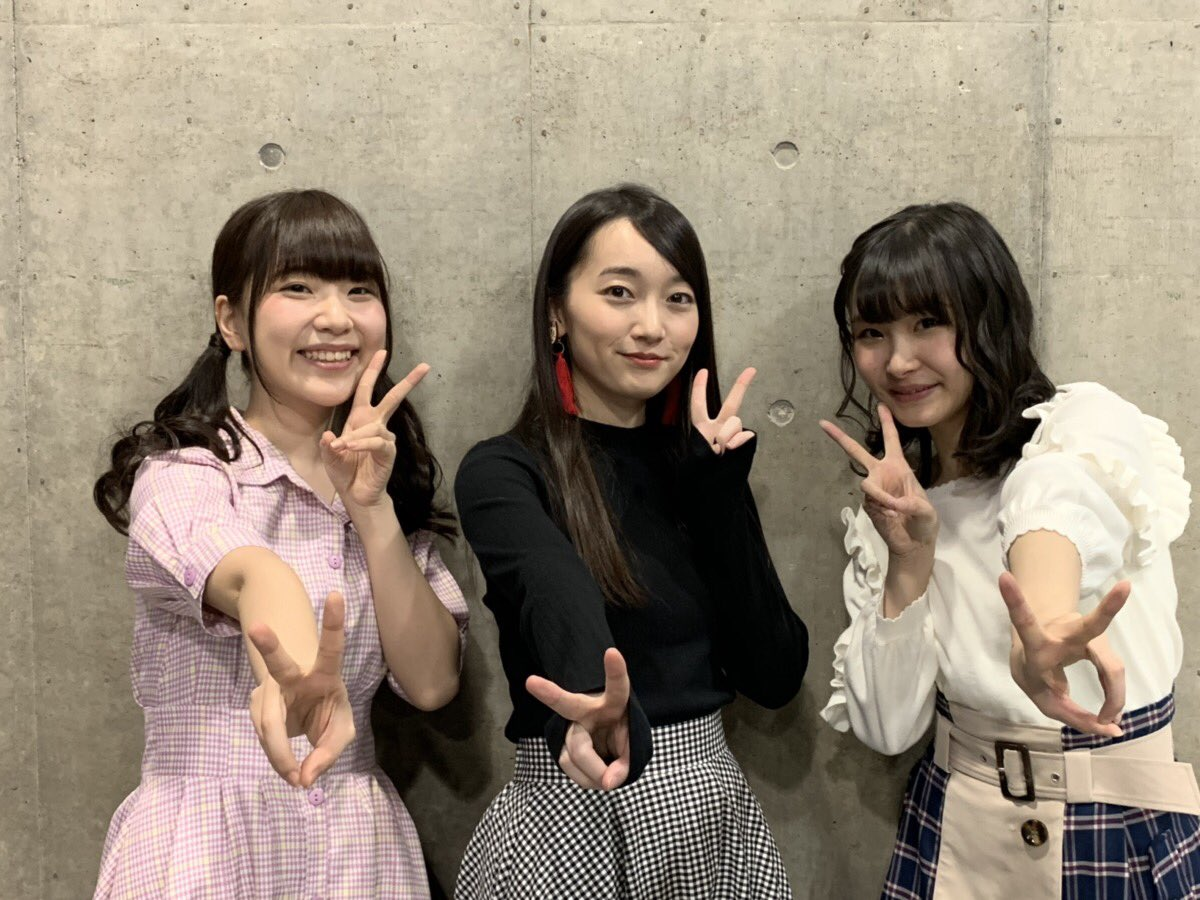 #相良茉優 hashtag on Twitter