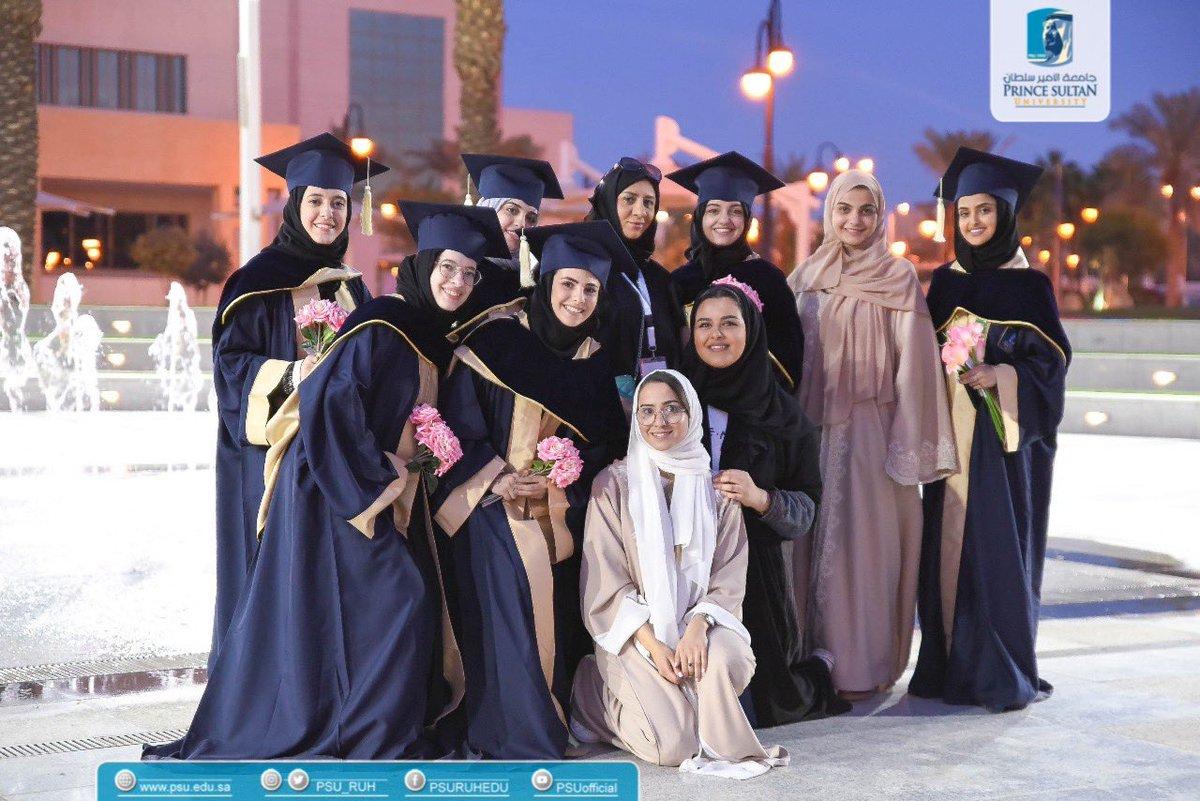 جامعة الأمير سلطان On Twitter للخريجات تبارك لكم