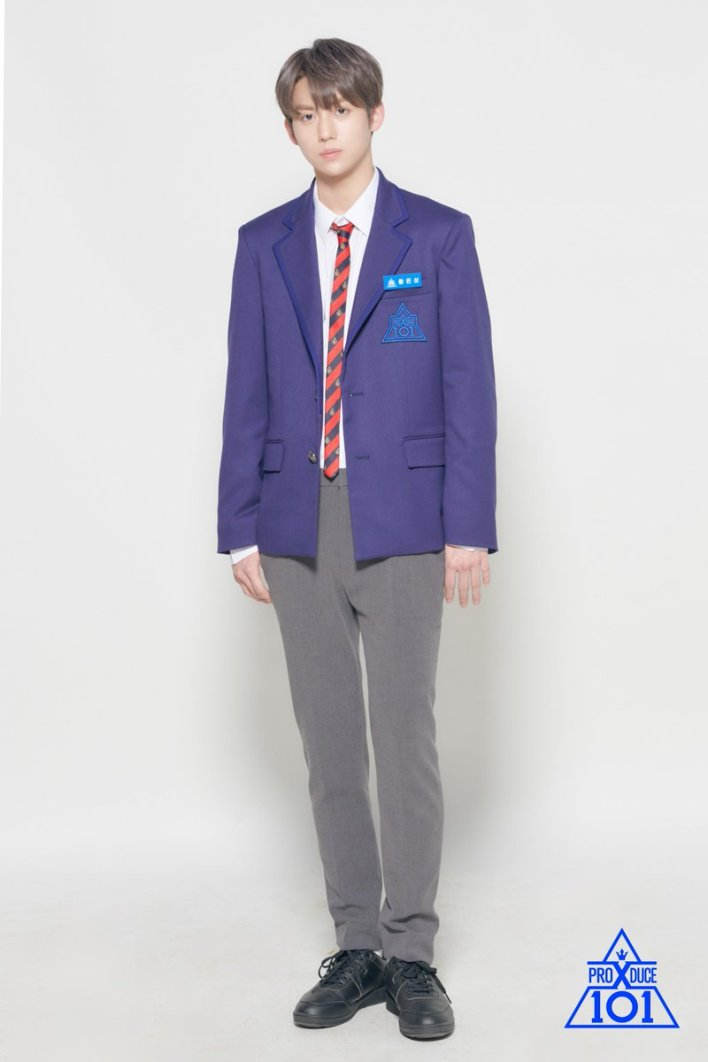 Image result for hwang yoonsung produce x 101 site:twitter.com