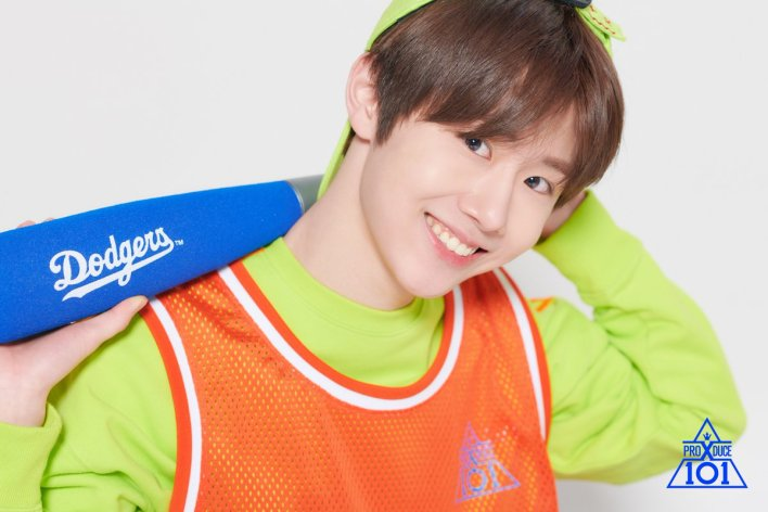 Image result for im siu produce x 101 site:twitter.com