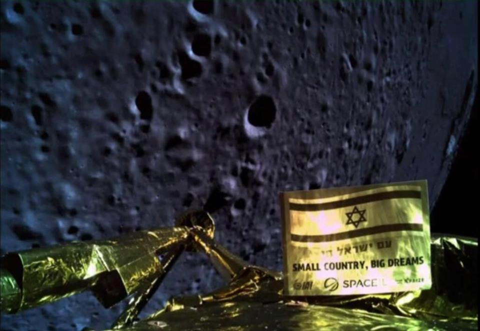 Here's to many more moonshots. 🚀 #IsraelToTheMoon